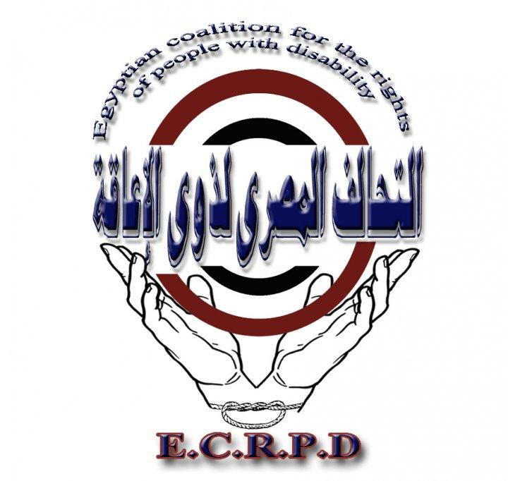 تأسيس التحالف المصري لحقوق ذوي الإعاقة