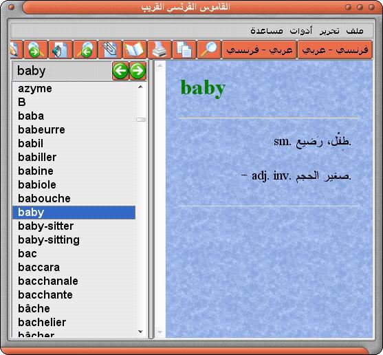 telecharger le dictionnaire francais arabe gratuit