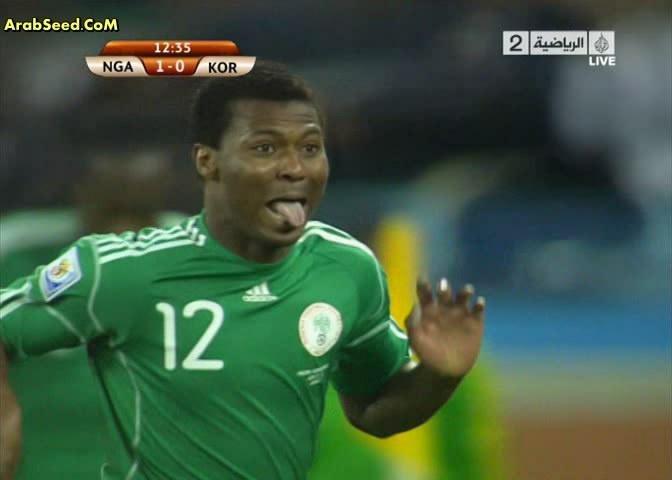 حصريا أهداف مباراة نيجيريا وكوريا الجنوبية