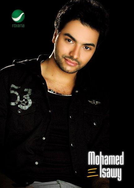 كلمات اغنية حاجة محمد الصاوي 2012