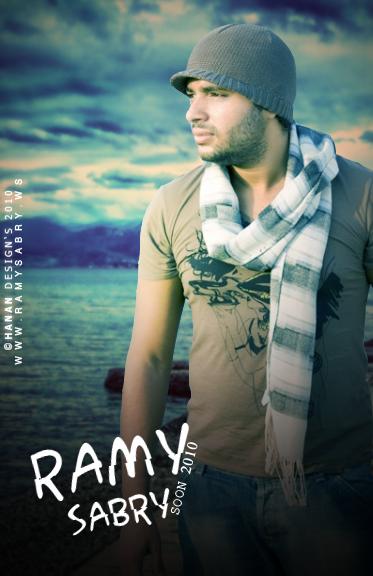 حصرياً تحميل اغنية رامي صبري كداب لو قولت نسيتك