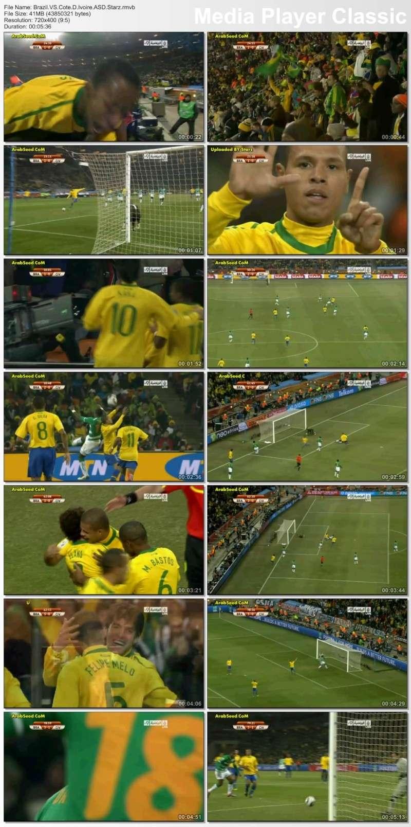 اهداف مباراة البرازيل الكوتديفوار