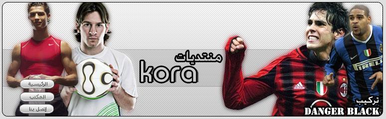 Go KoOrA