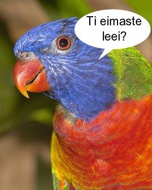 Σύλλογος Θαυμαστών Αποδημητικών Παπαγάλων