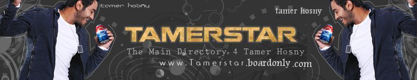 tamer_star