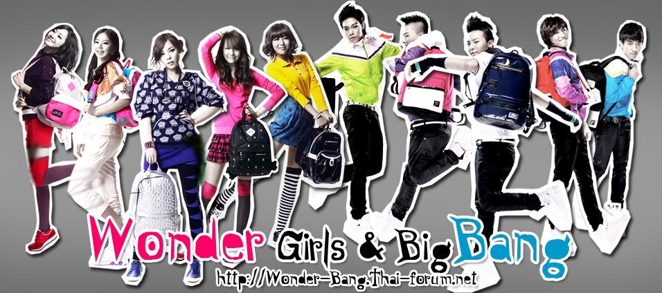 Wonder Bang Thailand