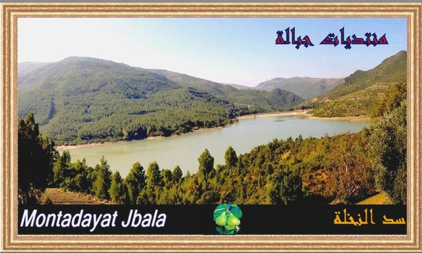 منتديات جبالة Montadayat Jbala