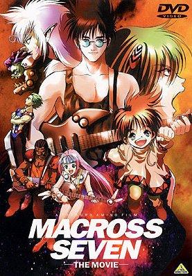 Macross 7 Encore & le Film