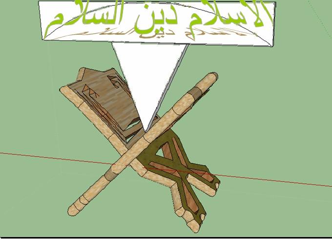 الاسلام دين السلام