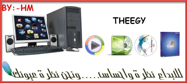 ذا ايجى افلام عربى و اجنبى اغانى عربى و اجنبى العاب و برامج