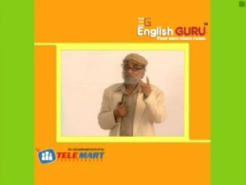 [ برنامج ] : الأسطوانة المتكاملة من برنامج English Guro مجانا للأعضاء الكرام على 7 رو pictur16.jpg