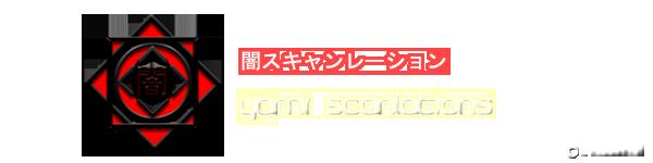 Yami scanlations