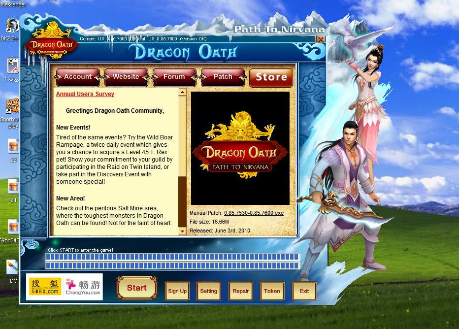 do310 - لعبة Dragon Oath الاونلاين الجديدة