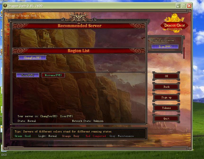 do410 - لعبة Dragon Oath الاونلاين الجديدة