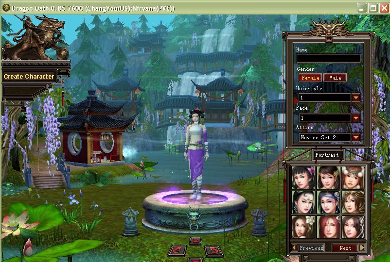 do610 - لعبة Dragon Oath الاونلاين الجديدة