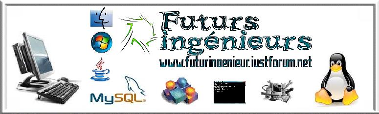 Futurs ingénieurs