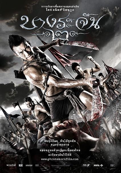 Bang Rajan 2 2010 DVDRip