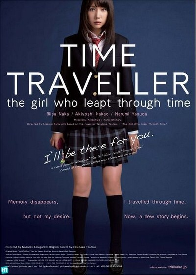 Time Traveller: The Girl Who Leapt Through Time(2010).DVDRip.XviD-VOZ