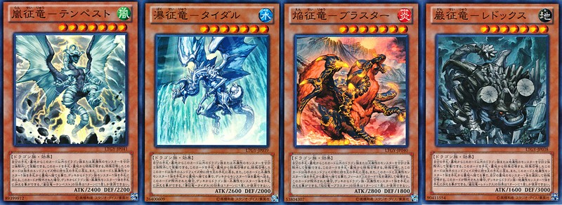 scyu.lee World: Who will conquer final of ACQ at Thailand? Element Dragon Yugioh