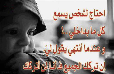 ... المشاركات: 167,163. ♢ → مبارك عليكم شهر رمضان ← ♢